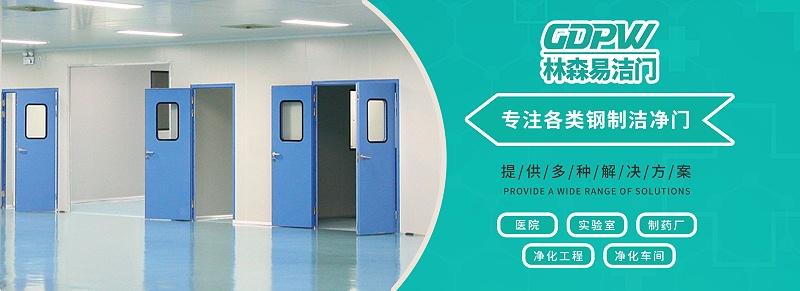医用洁净钢质门的使用寿命一般大概有多长时间