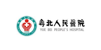 林森易洁门客户-粤北人民医院