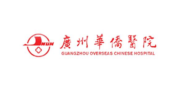 林森客户-广州华侨医院