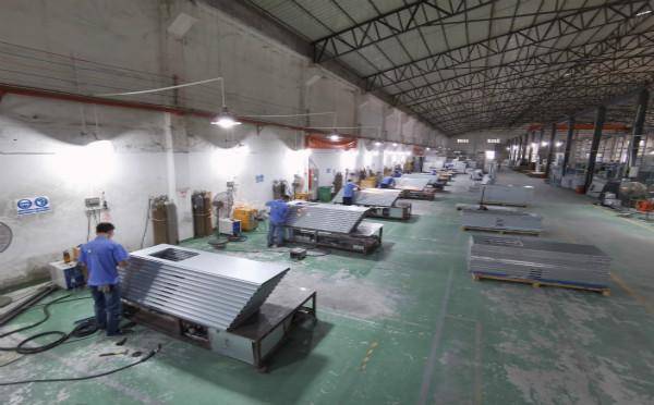 广州林森环境科技有限公司